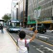 台北観光はバスに乗って…