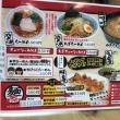 らーめんまつざき(2)のねぎらーめん730円♪