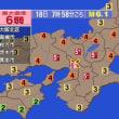 M6.1大阪北部直下型地震発生