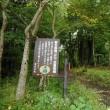 軽井沢のいろいろ 秋晴れの軽井沢・・