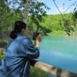 青い湖へ旅行