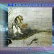 『 瓢箪や上がナマズで下ドジョウ 』平和の砦575交心zsp2602