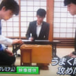 諦めない中学生・・日本で一番有名な中学生・・