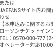 "【JAEFANS】ジェジュン ""The Reunion in Memory""追加公演座席プランのご案内"