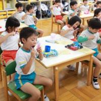 歯磨き教室