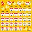 サルサソースカレンダー(8月)