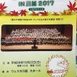 童謡唱歌フェスティバルに出ま〜す(o^^o)