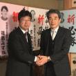 20171107  木曽町町議選2017〜中村博道町議決意表明