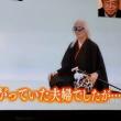 樹木希林さん内田ゆうやさんは信愛です、戦友かな~命、心が同じ。