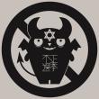 転載: マイケル緑虫が、安倍晋三ユダヤ傀儡ゴロツキに命じた日本経済破壊工作