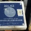 11月16日、青空見ながら堤防を歩いて高幡まで届け物~後編