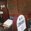 30分なんてあっちゅうま@喫茶ZAKURO