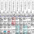 【クレッシェンドラヴ】あらかた仕上がる! 1/20中山12R・出走確定