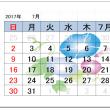 万年カレンダー作成