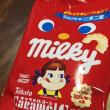 ミルキー味のキャラメルコーン💖