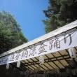 8/13(日)のイキメンニュース~暮らし&身近な法律・判例の情報