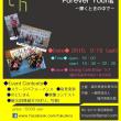 県団うぇいうぇい2015 8月号 & 若分告知!