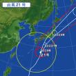 衆議院選投票日  台風21号日本列島縦断の中