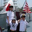 横浜! 護衛艦とブルーインパルス