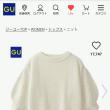 GUの990円ニット!!