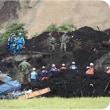 ◇【北海道胆振地震】・・・・・「生存率が急激に下がる72時間」と懸命に捜索する4万1000人!