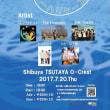 2017/07/20開催 2年生学科ライブ『サマーハリケーン』
