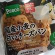 Pasco♡国産小麦の白いチーズパン