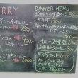 本日9日のディナー