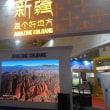 本年、中国内で最も大きな、いやアジアで最大規模の交易会が昆明で~旅、サービス、運輸など