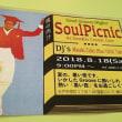 """着物でランチ@Soul Bar and Cafe """"Cosmic Cafe"""""""