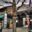 京都でお散歩(2)