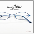 Vocal fleur~ヴォーカルフルール~