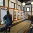川本サングリーンパークの展示即売会