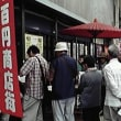 2012年6/23(土)100円寄席が開催されました!