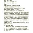☆ 新教室 開講 ☆(アンデス音楽研究会)(Mayu Andina)