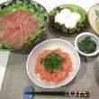 ☆マグロのたたき丼☆