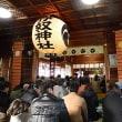 名古屋市西区伊奴(いぬ)神社へ