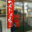 佐渡旅行deエギング&アジング!!