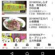 立川市公式HP「立川動画」に、科学あそびのひろばが掲載されました