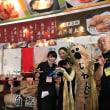 ふるさと祭り東京2019 絶品!逸品!ちょいのせ市場のコーナー  箱根 自然薯の森 山薬