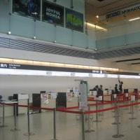 再び、茨城空港見学!