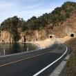 鶴岡から村上へ 笹川流れ