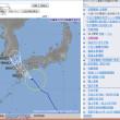 台風15号 今夜からあすにかけ九州に接近 上陸も
