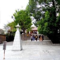 江戸大社の一つで牛込の総鎮守「赤城神社」