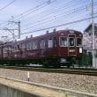 25年前は桜の木がありました。阪急3100系