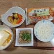 ☆晩ご飯☆