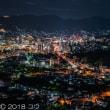 下名切の夕陽 天神山の夜景 佐世保市