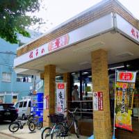 餃子の王将 北白川店