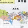 選挙区を20色で表したが 隣が同じ色? 東京都選挙管理委員会