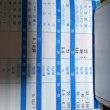 3月の血液検査の結果。4月の定期受診。